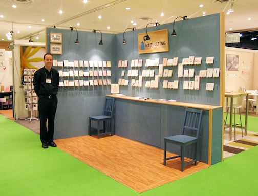 maginating-press-national-stationery-show-2009